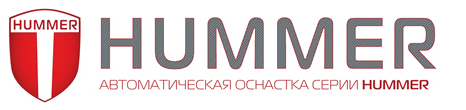 logo_hummer